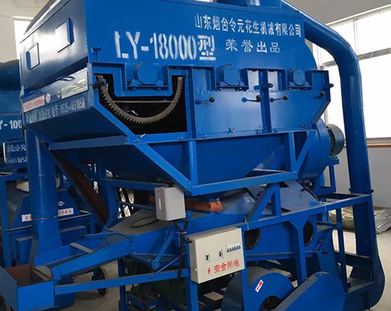 2016款LY-18000型环保花生剥壳机组